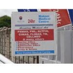 Makoni 24hr Medical Centre